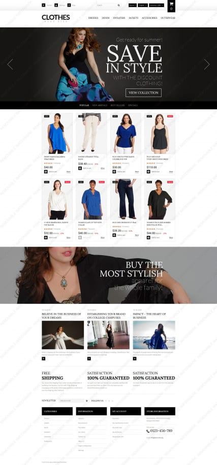Магазин женской одежды большого размера