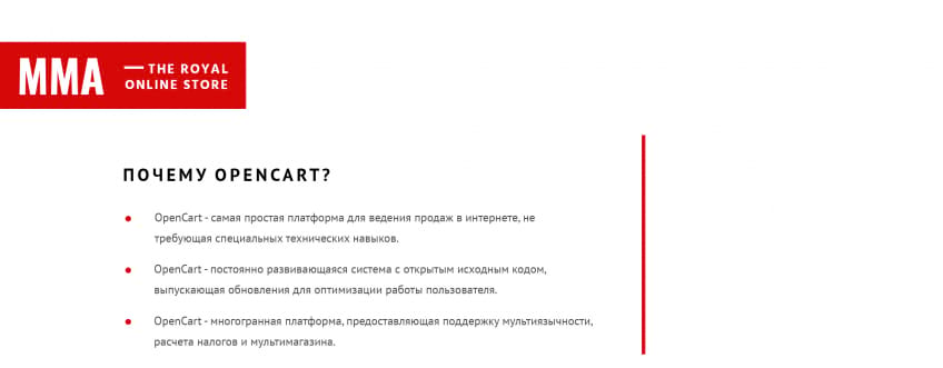 Анимация HTML plus JS, Parallax ... 0fb7a97ff97